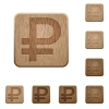 Ruble sign wooden buttons - Set of carved wooden ruble sign buttons. 8 variations included. Arranged layer structure.