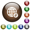 Online Ruble payment color glass buttons - Online Ruble payment white icons on round color glass buttons