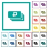 Ruble banknotes flat color icons with quadrant frames - Ruble banknotes flat color icons with quadrant frames on white background