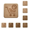 Checkout with Ruble cart wooden buttons - Checkout with Ruble cart on rounded square carved wooden button styles