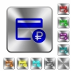 Ruble credit card rounded square steel buttons - Ruble credit card engraved icons on rounded square glossy steel buttons