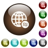 Online Shekel payment color glass buttons - Online Shekel payment white icons on round color glass buttons