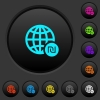 Online Shekel payment dark push buttons with color icons - Online Shekel payment dark push buttons with vivid color icons on dark grey background