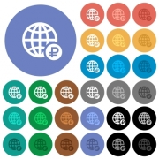 Online Ruble payment multi colored flat icons on round backgrounds. Included white, light and dark icon variations for hover and active status effects, and bonus shades on black backgounds. - Online Ruble payment round flat multi colored icons