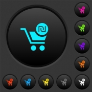 Checkout with new Shekel cart dark push buttons with vivid color icons on dark grey background - Checkout with new Shekel cart dark push buttons with color icons