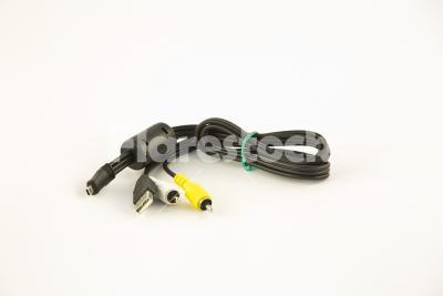 AV cable - An AV cable on a white background