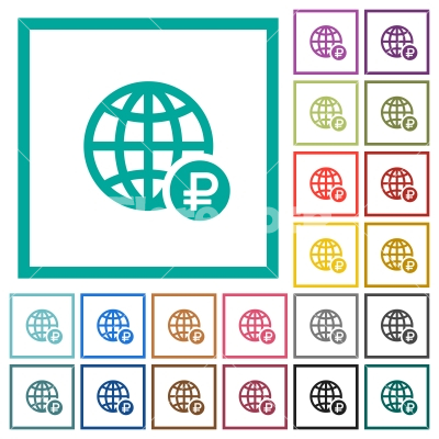 Online Ruble payment flat color icons with quadrant frames - Online Ruble payment flat color icons with quadrant frames on white background