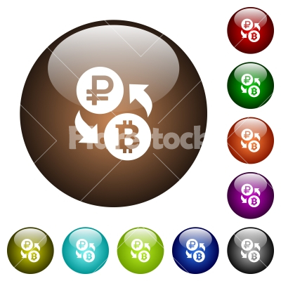 Ruble Bitcoin money exchange color glass buttons - Ruble Bitcoin money exchange white icons on round color glass buttons
