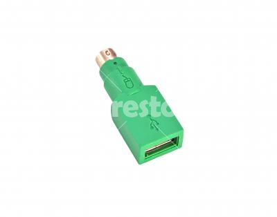USB to PS2 adapter - A ps2 adapter isolated on white background
